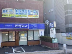 トランクルーム仙台二日町店
