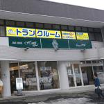 屋内型トランクルーム札幌市東区に新道東店オープン