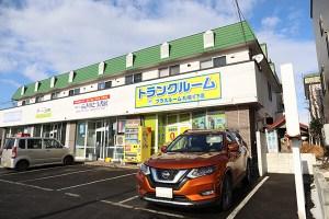 トランクルーム札幌市白石区川下店