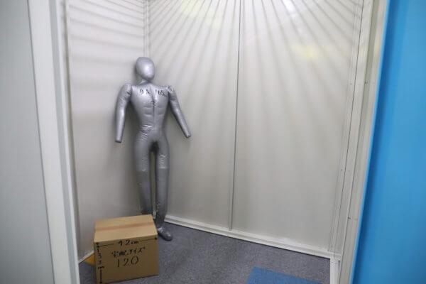 トランクルーム内部サイズ