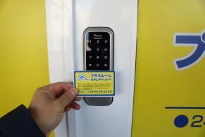 札幌トランクルームのセキュリティ