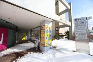 トランクルーム札幌ならプラスルーム