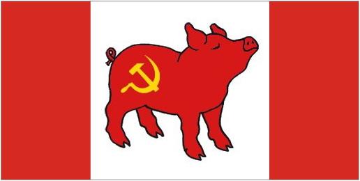 COMMUNIST CANADA PIG FLAG