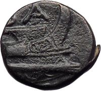 Authentic Ancient Macedonian Greek Coin with Galley Ship Trireme