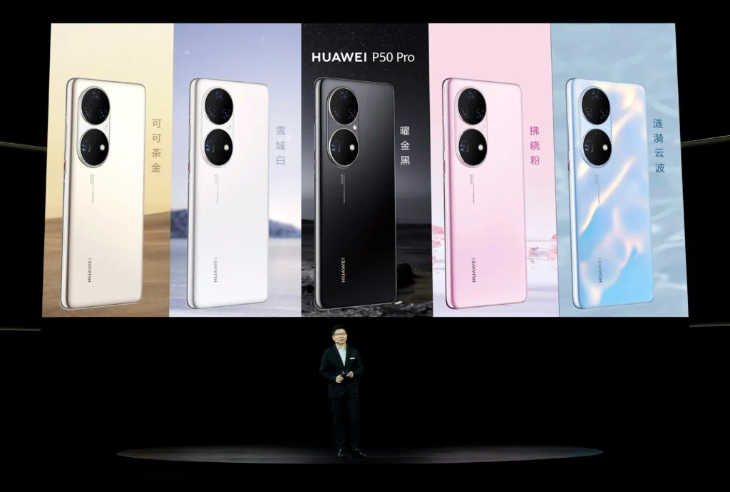 HUAWEI P50 Series Keynote