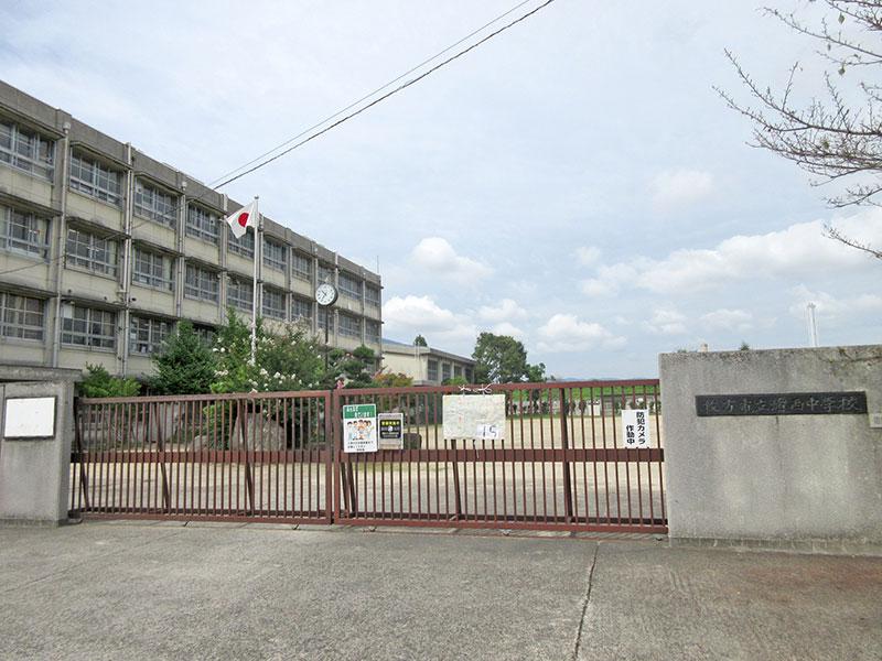 渚西中学校
