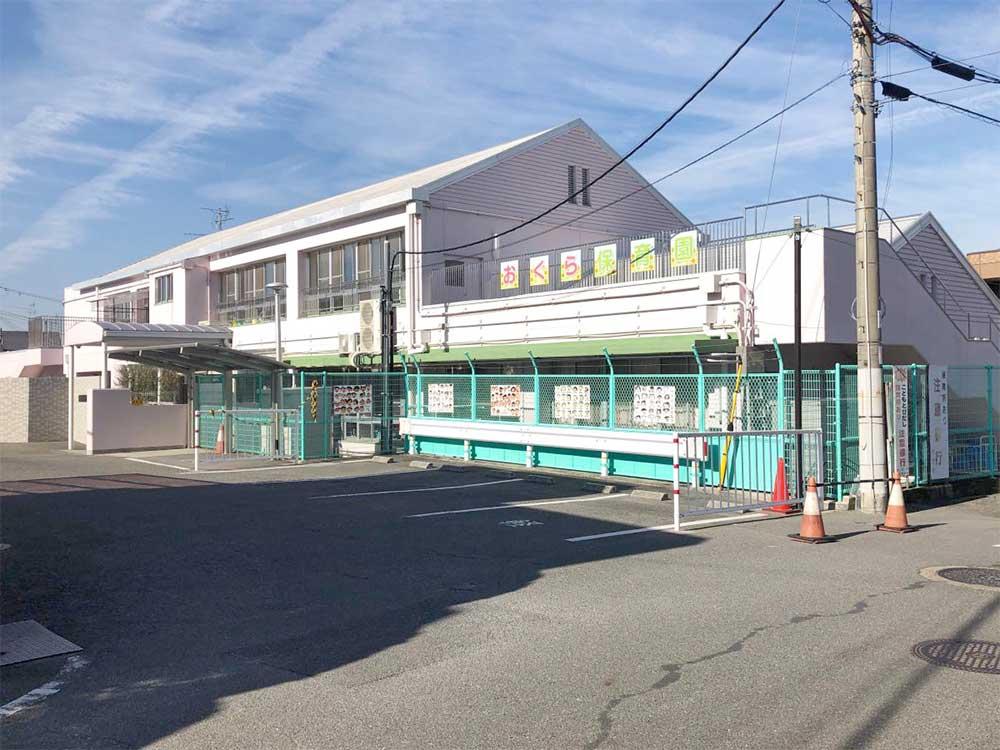 小倉保育園写真
