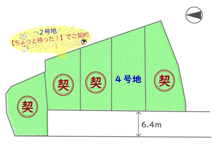 八幡市橋本糸ヶ上~全5区画~区画図