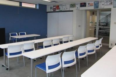 TRUSU Boardroom