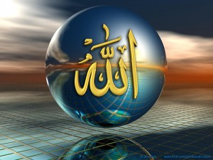 who is Allah by Iyad Sultan