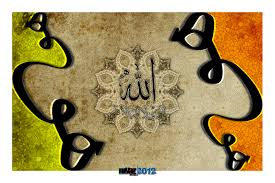 Allah, the Beneficent and Merciful, truly deserves our obedience. We should thank Him, not deny His favor.