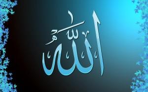 """All those in the heavens and the earth glorify Allah"" (Al-Hadid 57:1)"