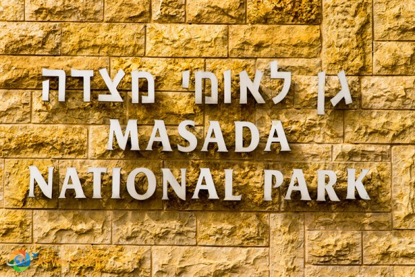 Masada-8947-L
