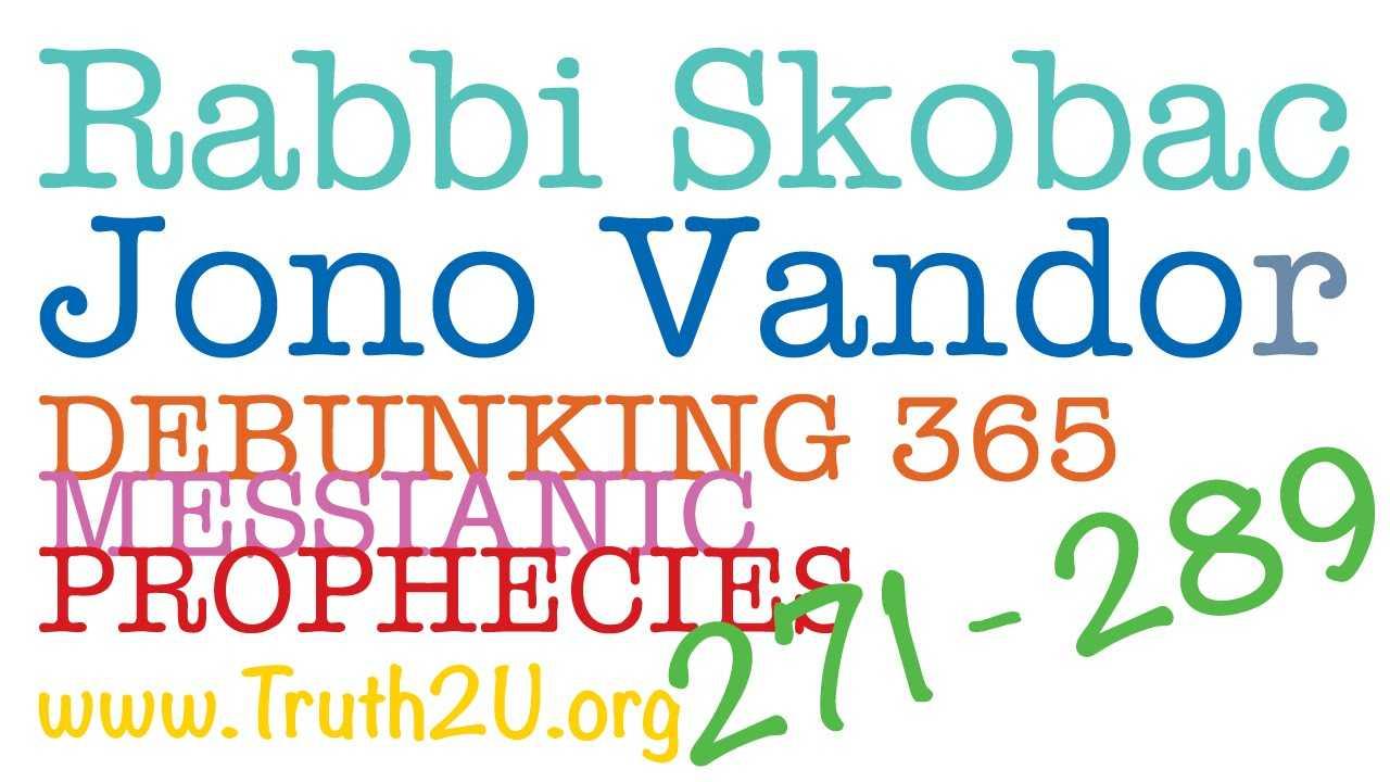 365 Messianic Prophecies – Episode #24 – Rabbi Michael Skobac