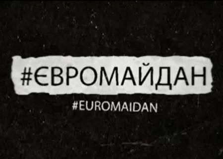 Euromaidan-on-Instagram