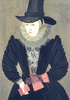 1596, Joan Woodward, wife of the actor Edward Alleyn. Image source: Wikimedia Commons