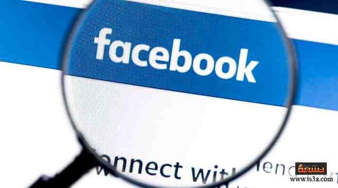 حظر شخص على الفيس بوك كيف تمنع شخص من إيجادك تسعة