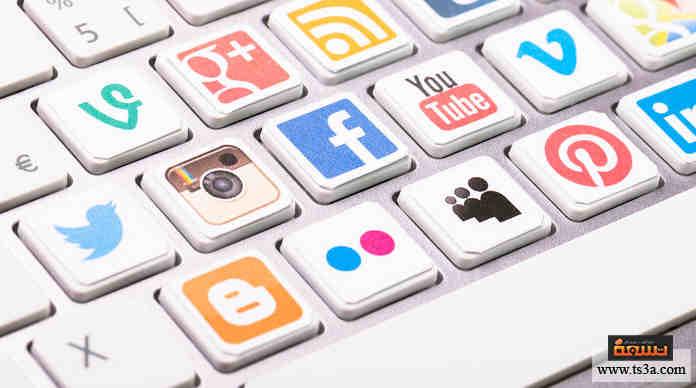 كيف تجيد تحميل الصور من تويتر وإنستقرام وفيسبوك بجودة عالية