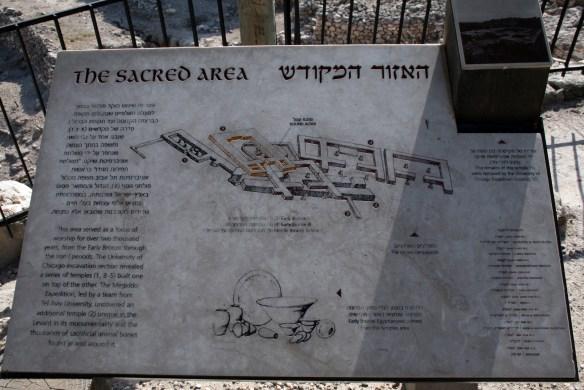 Tel Megiddo 002