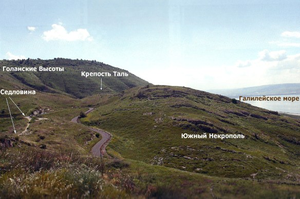 Tal Fortress View 2010-1