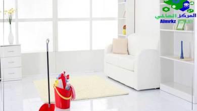 ستة منتجات للتنظيف, بمواد منزلية اجعلي منزلكِ برَّاقًا, شركة المركز العالمي
