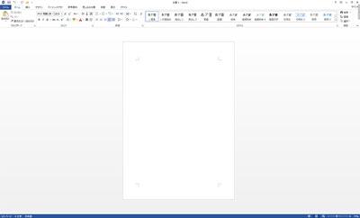 Wordの初期設定画面