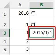 列幅を広げて年月日を表示