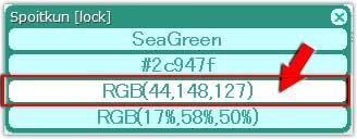 ダイアログの上から3番目の項目RGB情報を確認