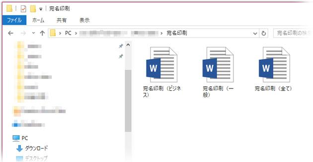 同一フォルダ内に元ファイルと分割したファイルをまとめる