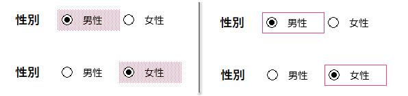 条件付き書式の編集例