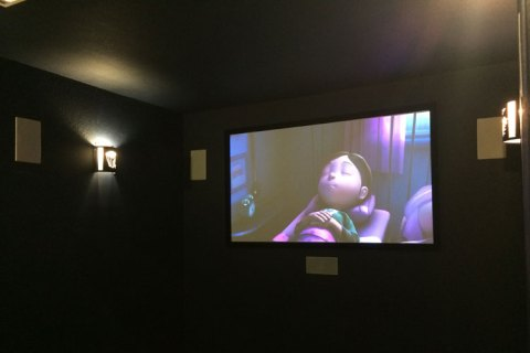 home theater packages, media room project