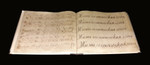 Warsaw Calligraphy notebook