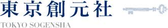 Tokyo Sogensha logo