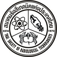THAI SOCIETY OF RADIOLOGICAL TECHNOLOGISTS LOGO