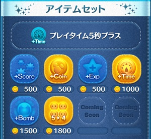 coin-Time-5⇒4