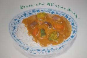 Curry and rice; picture drawn by Noriko Morishita