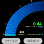 漁川ダム→ラルマナイの滝