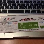 F1日本グランプリ 2014 1日目