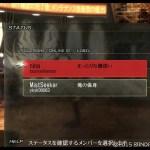 PS4/PSVita – GOD EATER 2 RAGE BURST 8日目 難易度12クリア