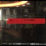 PS4/PSV – GOD EATER RESURRECTION で遊ぶよ その19 – 難易度14途中(STORY 120)までクリア