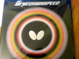 Butterfly Bryce Highspeed Bild