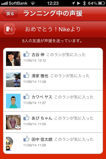 ランニング日誌(11/06/14)調子上向き皇居11kmラン!