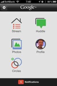 Google+ のiPhoneアプリがついにリリース! サクサク動作快適!!