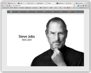 Appleのスティーブ・ジョブズ氏死去