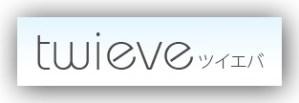 一日のツイートをまとめてEvernoteに送る「ツイエバ」をプレミアムにアップグレードしたらいい感じ♬