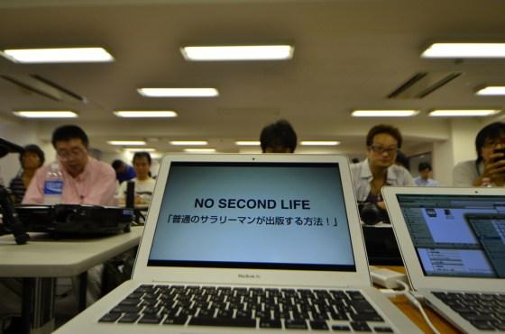 感謝!第6回No Second Lifeセミナー!大盛況開催しました!! #nsl6