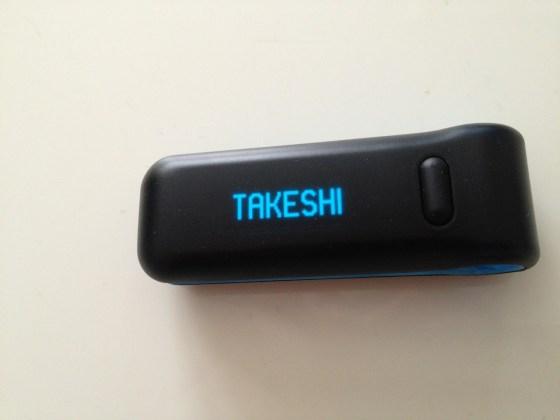 我、Dpub 6 の恍惚のさなかに Fitbit Ultra を紛失す