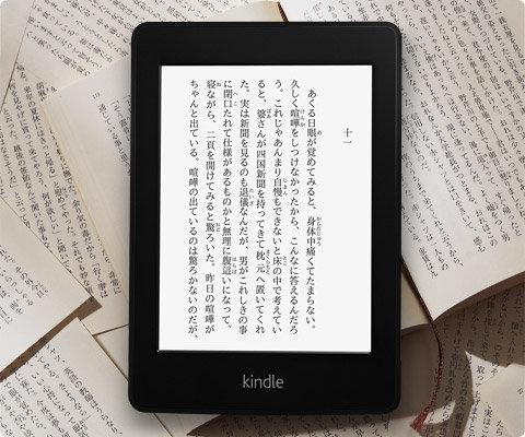 iPadとかKindleとか発表されたので今思っていることをつらつら書いてみる