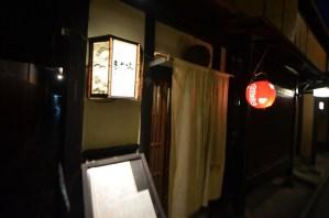 京都・先斗町 まんざら亭 — オシャレでリーズナブルな人気店でおばんざい♬