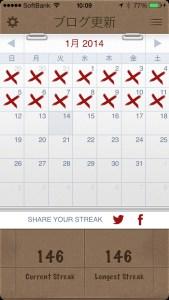 ブログ連続更新 146日でストップ! Dpub終了後更新は無理だったけど悔いはなし!本日よりまたコツコツ復活します!
